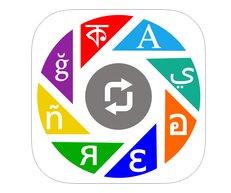 Hình 1 - Tải ứng dụng dịch văn bản Translator Pro+ cho iPhone, iPad