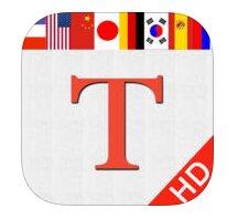 Tải ứng dụng dịch ngôn ngữ Hello Translator HD cho iPad, iPhone