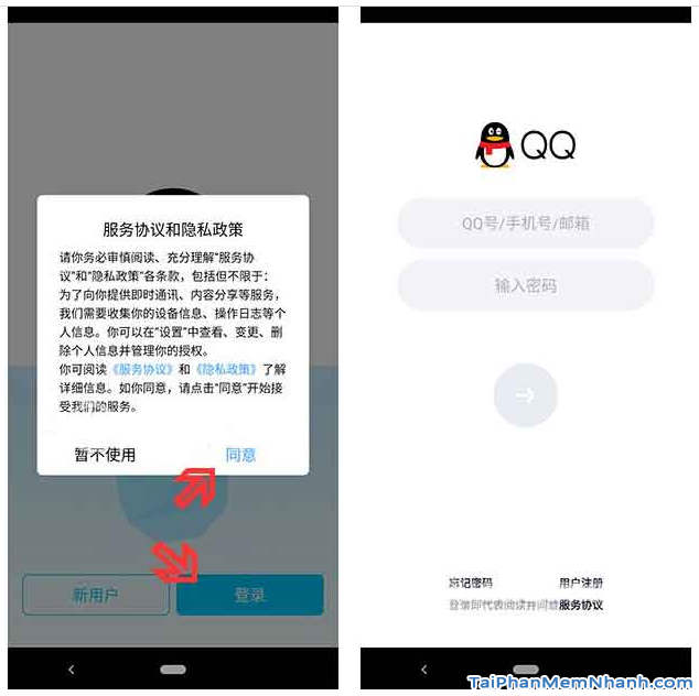 Tải Liên Minh Huyền Thoại: Tốc Chiến cho iOS, Android + Hình 12